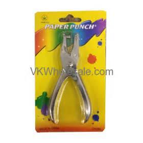 Custom Paper Punch Shape - buyworkserviceessayorg
